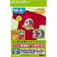エレコム アイロンプリントペーパー A4サイズ 2枚入り 白/濃い生地用 洗濯に強い EJP-SCP1