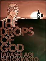 Drops of God, Volume '02: Les Gouttes de Dieu