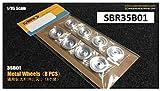 サーベルモデル 1/35 金属ホイールセット (8個入り) プラモデル用パーツ SBR35B01