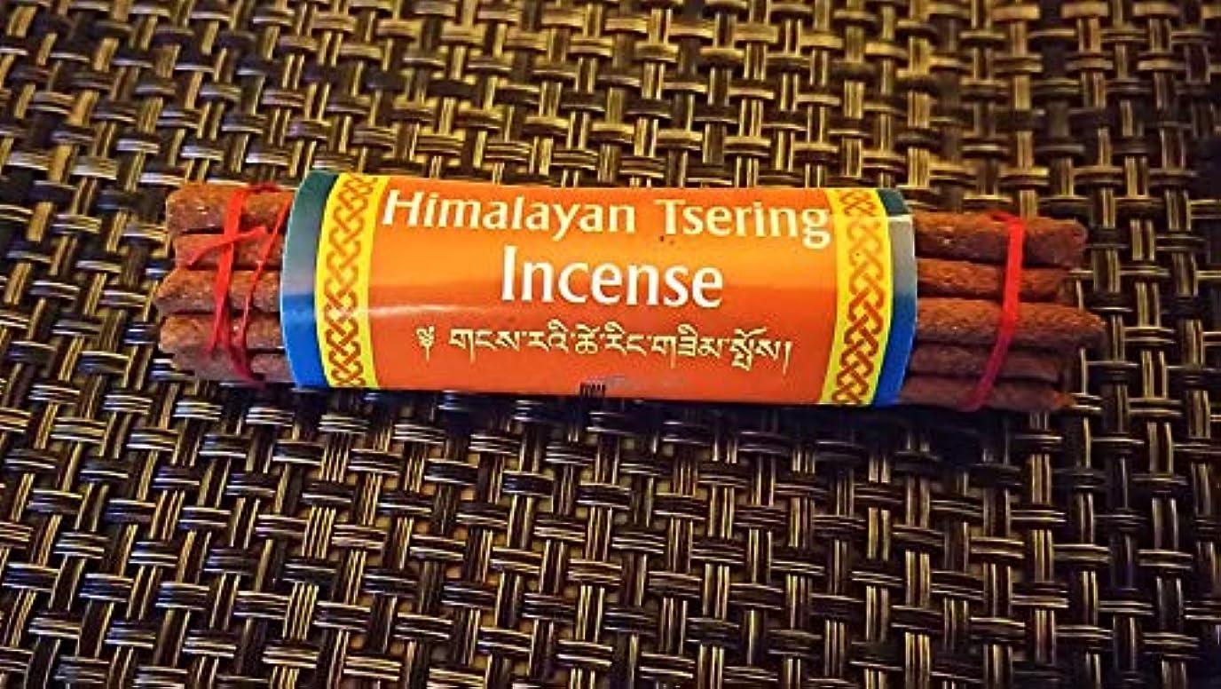 偏心蛾麻痺チベットお香 (himalayan tse ring)