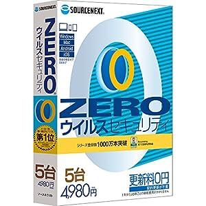 ウイルスセキュリティZERO 5台用 4OS(...の関連商品2
