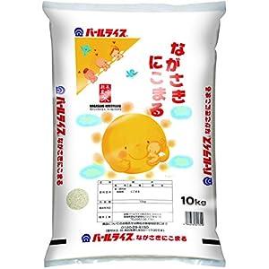 【精米】長崎県産 白米 にこまる 10kg 平成29年産