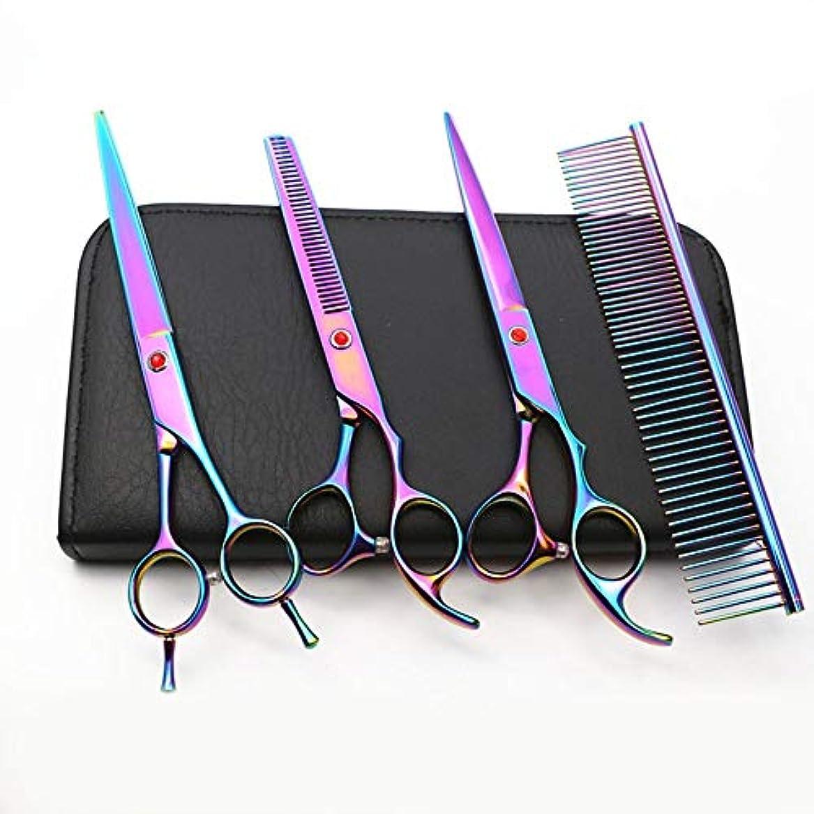 全体に繁雑新しい意味理髪用はさみ ハイエンドカラーペット理髪はさみ、カラフルなペット曲げ鋏5ピースセットヘアカット鋏ステンレス理容鋏 (色 : Colors)