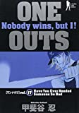 ONE OUTS 17 (ヤングジャンプコミックス)