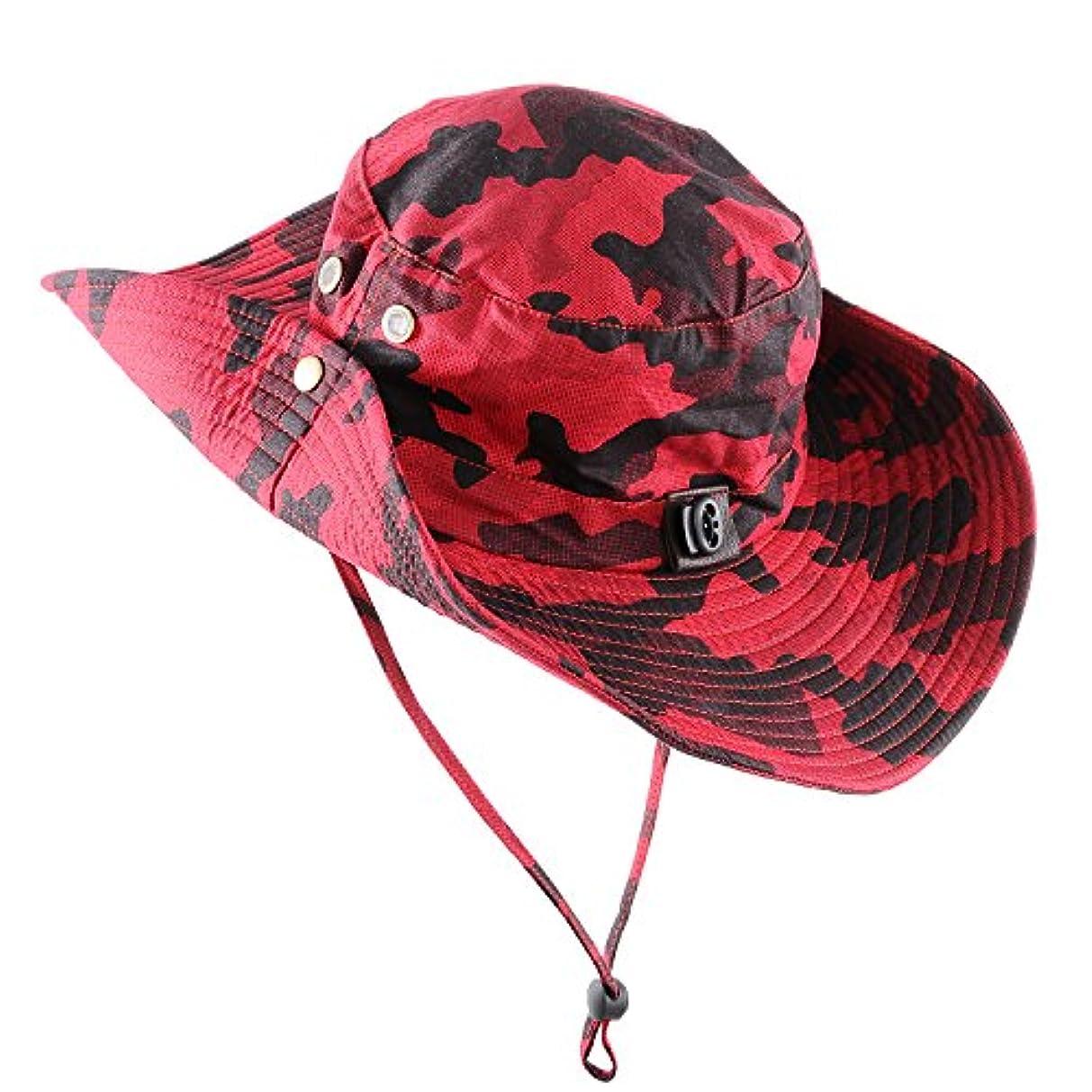 バリー公爵指micoop Wide Brim Military迷彩帽子夏釣り狩猟キャンプハイキングキャップアウトドアサンハットBoonie Hat