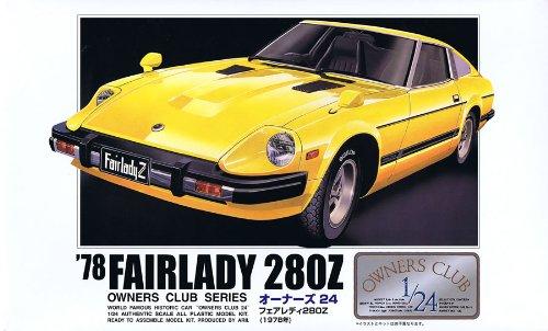マイクロエース 1/24 オーナーズ24 No.5 '78 フェアレデイ 280Z