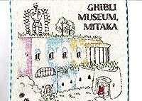 ジブリ美術館限定 ミニタオル トトロとケーキハウス となりのトトロ,天空の城ラピュタ
