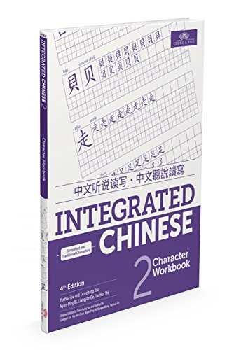 Download Integrated Chinese 2: Simplified and Traditional Characters 162291144X