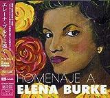 エレーナ・ブルケに捧ぐ 画像