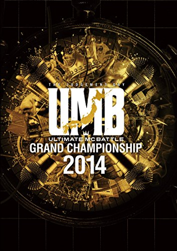 V.A「ULTIMATE MC BATTLE GRAND CHAMPION SHIP 2014 -THE JUDGEMENT DAY- 」 [DVD]