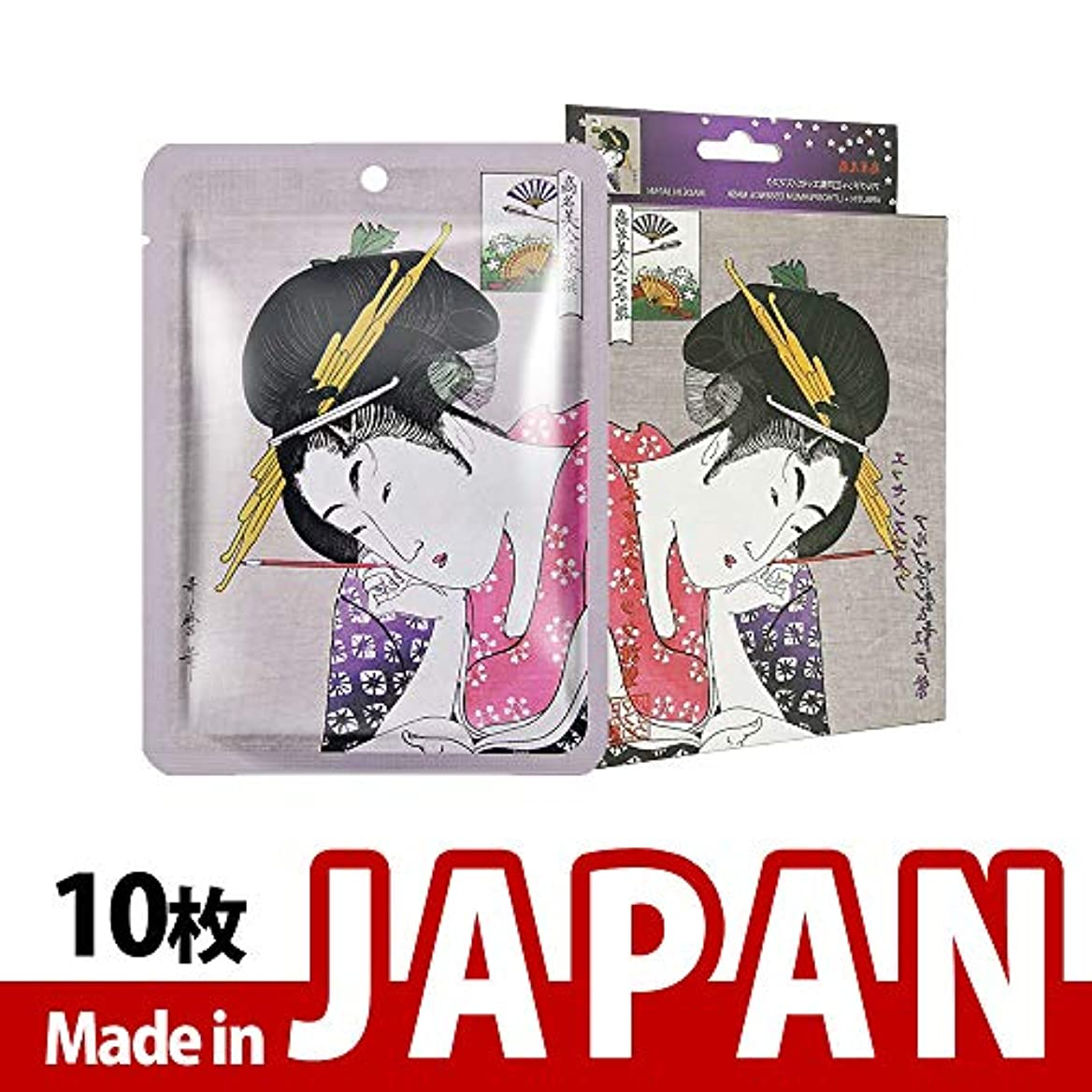 月後ろに飾るMITOMO【JP002-A-0】日本製アルブチン+紫根ホワイトニング シートマスク/10枚入り/10枚/美容液/マスクパック/送料無料