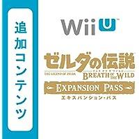 【Wii U用追加コンテンツ】 ゼルダの伝説 ブレス オブ ザ ワイルド エキスパンション・パス|オンラインコード版