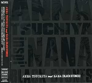 ANNA TSUCHIYA inspi' NANA(BLACK STONES)(CD+DVD)(枚数限定生産盤)