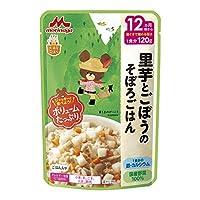 森永 大満足ごはん 里芋とごぼうのそぼろごはん 12ヵ月頃から 1食分120g×12個