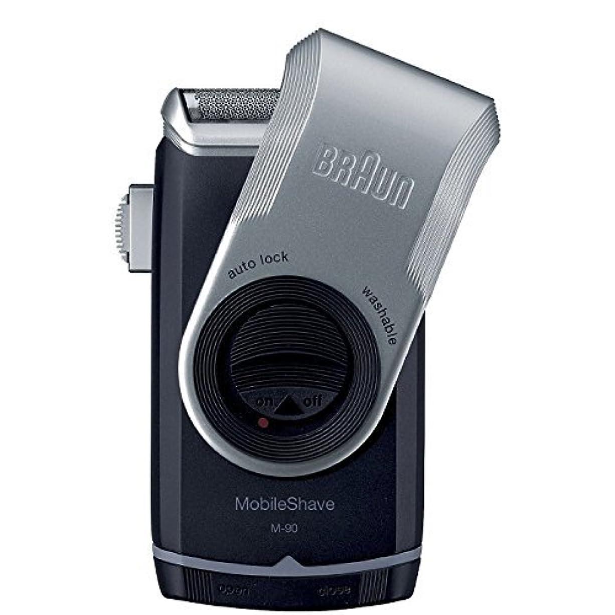 意外ぼんやりした楽しいBraun M90 Pocketgo Mobileshave スマートホイルでポータブルシェーバー [並行輸入品]