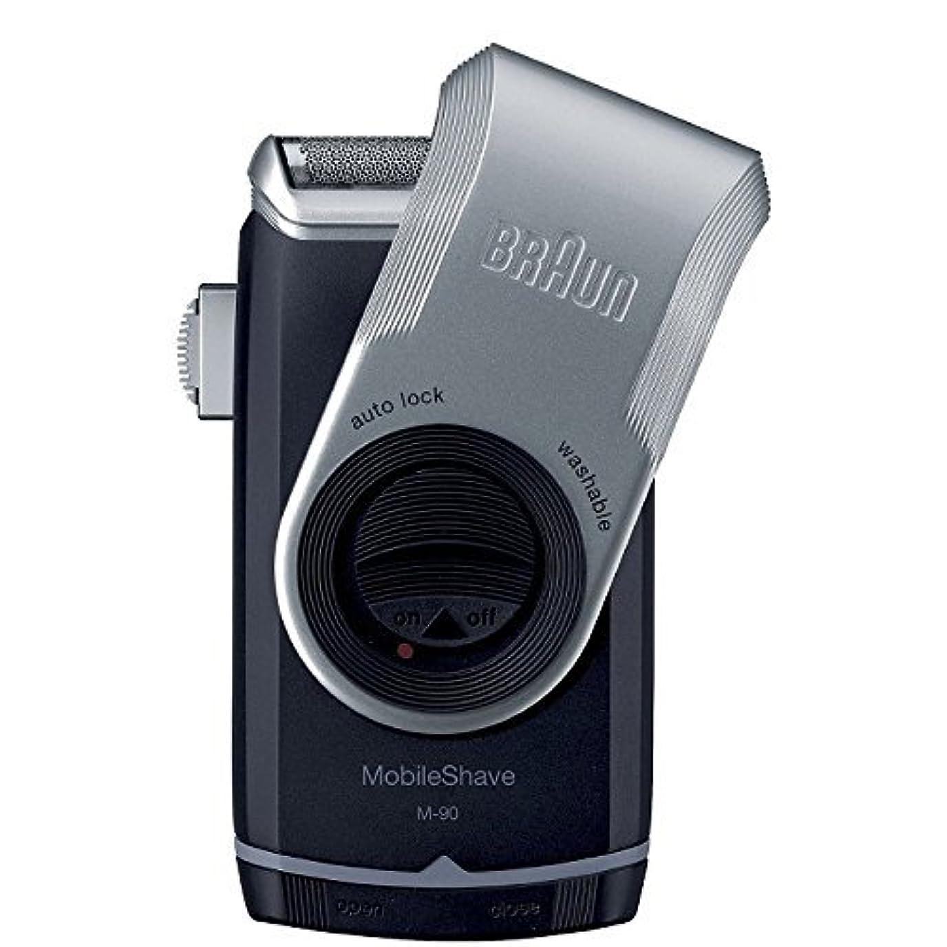 大宇宙雪反応するBraun M90 Pocketgo Mobileshave スマートホイルでポータブルシェーバー [並行輸入品]