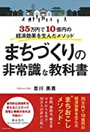 吉川 美貴 (著)(2)新品: ¥ 1,404ポイント:14pt (1%)6点の新品/中古品を見る:¥ 1,404より