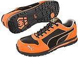 PUMA[プーマ]安全靴【Airtwist】(プーマセーフティ・スニーカータイプ)《012-Airtwist》 (26.5, オレンジ・ロー)