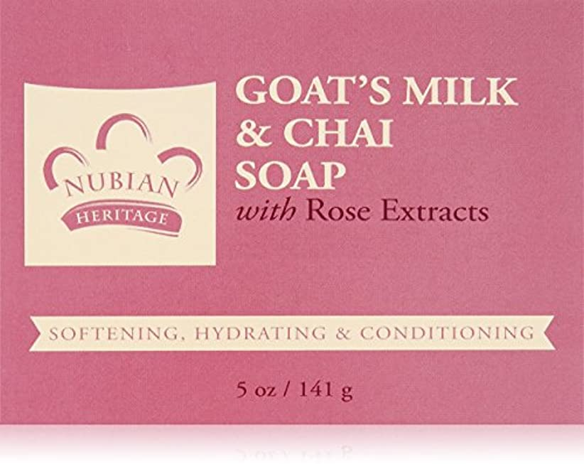 圧縮ターゲット発疹NUBIAN HERITAGE ゴーツミルク&チャイソープ 141g