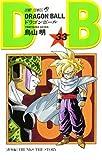 ドラゴンボール (巻33) (ジャンプ・コミックス)