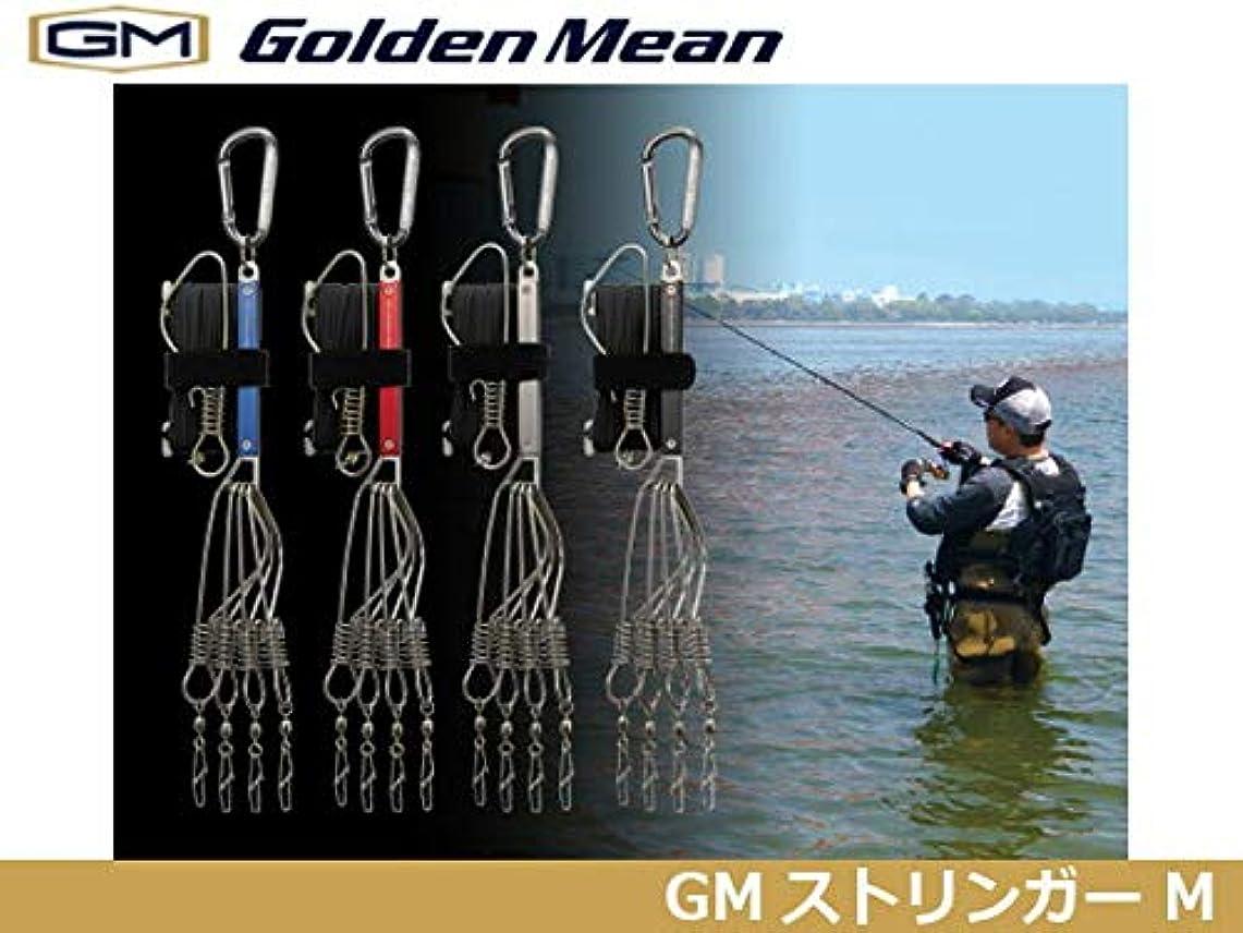 微視的あえて新鮮なゴールデンミーン(Golden Mean) GMストリンガー M ブラック.