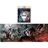 【Amazon.co.jp限定】シビル・ウォー/キャプテン・アメリカ MovieNEX [ブルーレイ+DVD+デジタルコピー(クラウド対応)+MovieNEXワールド](オリジナルワイドポスター付) [Blu-ray]