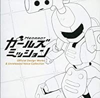 ガールズミッション ゲオボイスCD 「ナニワMR塾」