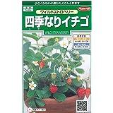 サカタのタネ 花の種 四季なりイチゴ ワイルドストロベリー
