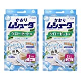 【まとめ買い】 かおりムシューダ 1年間有効 防虫剤 クローゼット用 3個入 マイルドソープの香り×2個