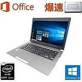 【Microsoft Office 2016搭載】【Win 10搭載】TOSHIBA R634/L/第四世代Core i5-4200U 1.6GHz/新品メモリー:8GB/SSD:128GB/13インチ/Webカメラ/HDMI/USB 3.0/新品外付けDVDスーパーマルチ/無線搭載/軽量薄型中古ノートパソコン/希少品 (新品メモリー:8GB+新品外付けDVDスーパーマルチ)