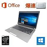 【Microsoft Office 2016搭載】【Win 10搭載】TOSHIBA R634/L/第四世代Core i5-4200U 1.6GHz/新品メモリー:8GB/SSD:128GB/13インチ/Webカメラ/HDMI/USB 3.0/無線LAN搭載/軽量薄型中古ノートパソコン/希少品 (新品メモリー:8GB)