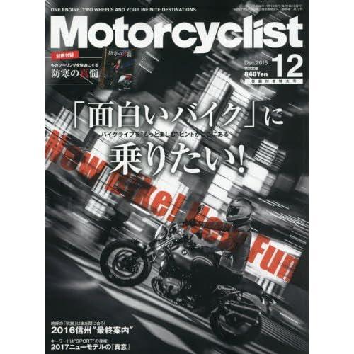 Motorcyclist(モーターサイクリスト)2016年12月号