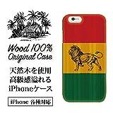 【 iPhone各種対応 】 ウッドケース wood case 木目 天然木 素材 木のケース