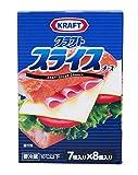 KRAFT クラフト スライスチーズ 7枚×8個 【冷蔵品】