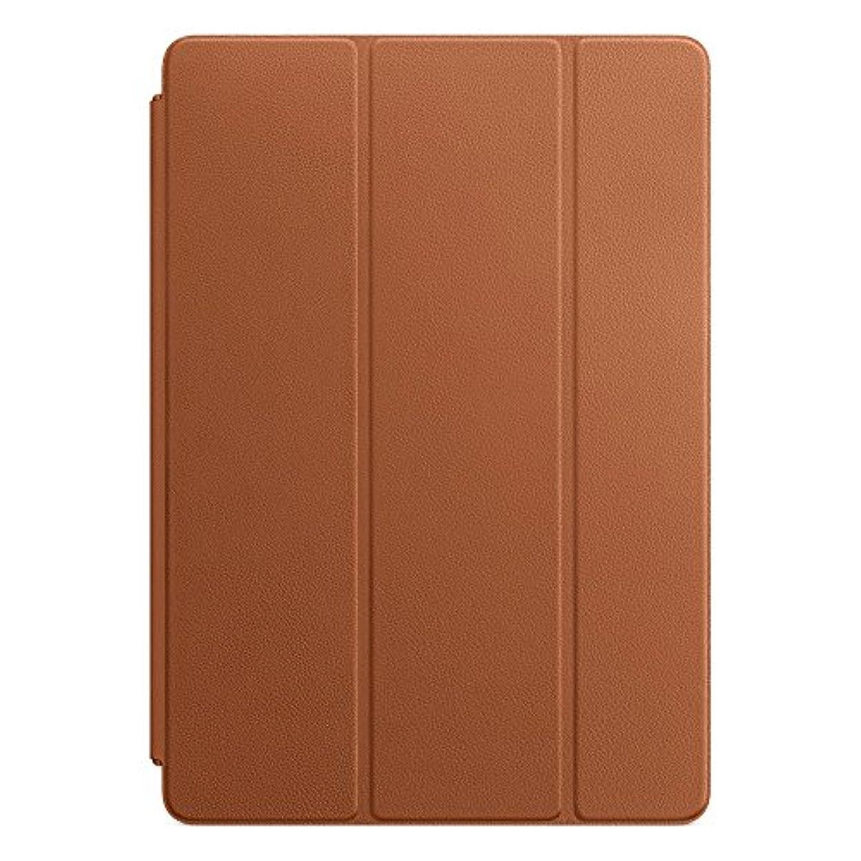 呪いお誕生日ロケーションApple 10.5インチiPad Pro用レザーSmart Cover - サドルブラウン