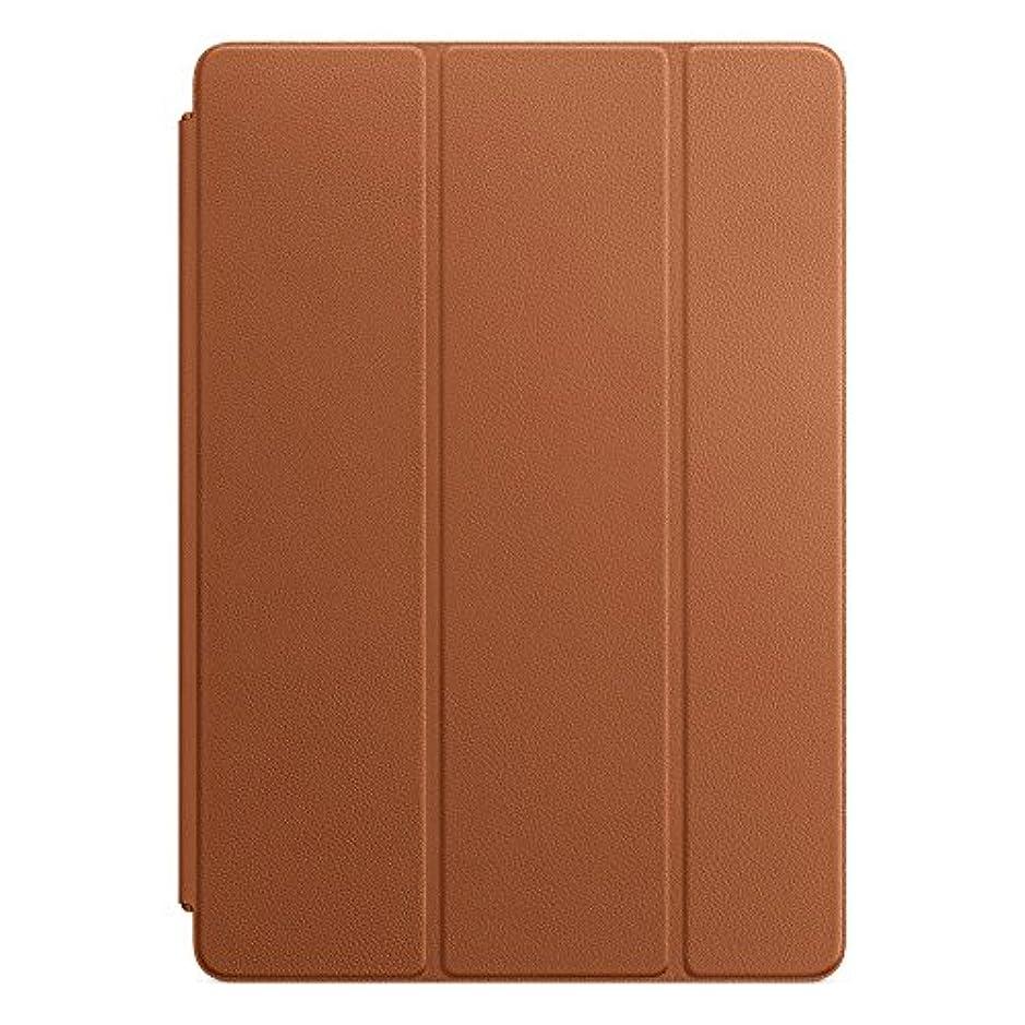 置き場幻影主観的Apple 10.5インチiPad Pro用レザーSmart Cover - サドルブラウン