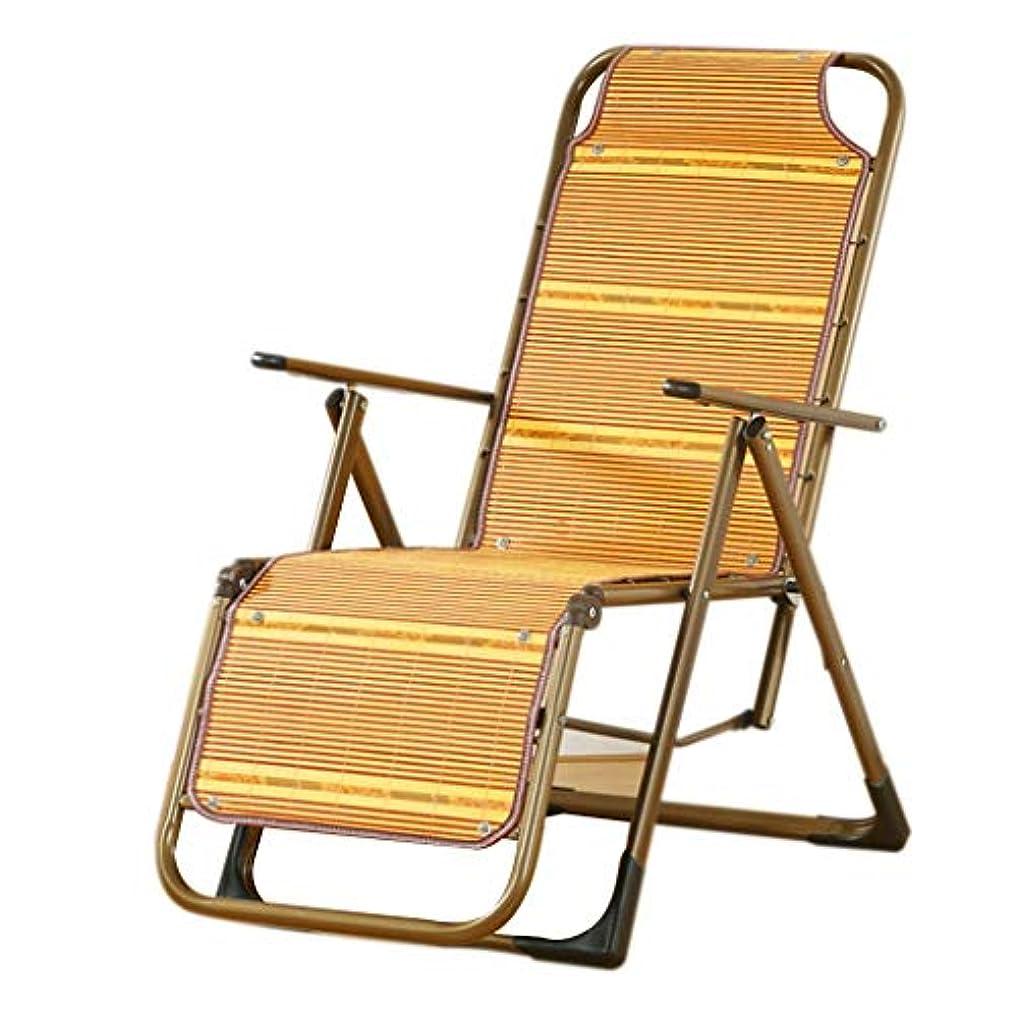 気質ポータブル体JTWJ クールチェア竹リクライナー折り畳み式ランチブレークチェアオフィスナッパチェア高齢者チェア妊娠中の女性チェア怠惰な椅子 (色 : A)