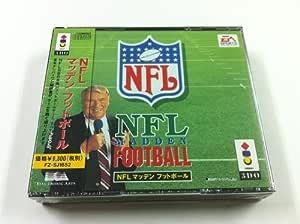 NFL マッデン フットボール 【3DO】