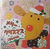 メリークリスマス こどものうた