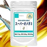 DHA+EPA+DPAオメガ3 (1ヶ月分(30粒×1袋))