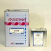 パワーシリコンマイルド2 MS-16(黒) 16Kg/セット