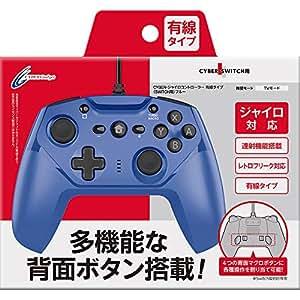 【連射/背面ボタン搭載】 CYBER ・ ジャイロコントローラー 有線タイプ ( SWITCH 用) ブルー