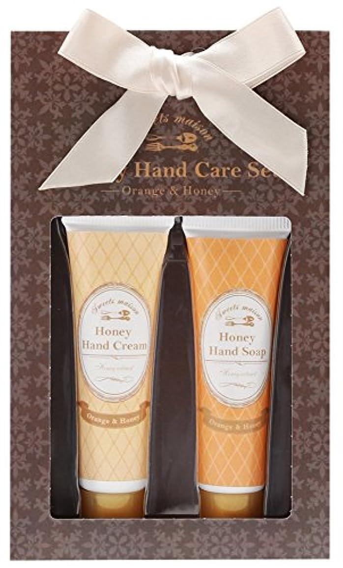 セラーいう輝くノルコーポレーション ハンドクリーム ハンドソープ ハニーハンドケアセット オレンジ&ハニーの香り OB-SMP-7-1