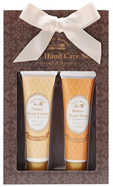 中絶所属実証するノルコーポレーション ハンドクリーム ハンドソープ ハニーハンドケアセット オレンジ&ハニーの香り OB-SMP-7-1