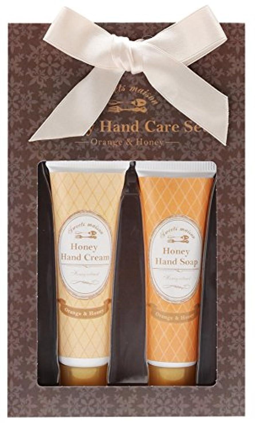 ホイップ農夫割り込みノルコーポレーション ハンドクリーム ハンドソープ ハニーハンドケアセット オレンジ&ハニーの香り OB-SMP-7-1