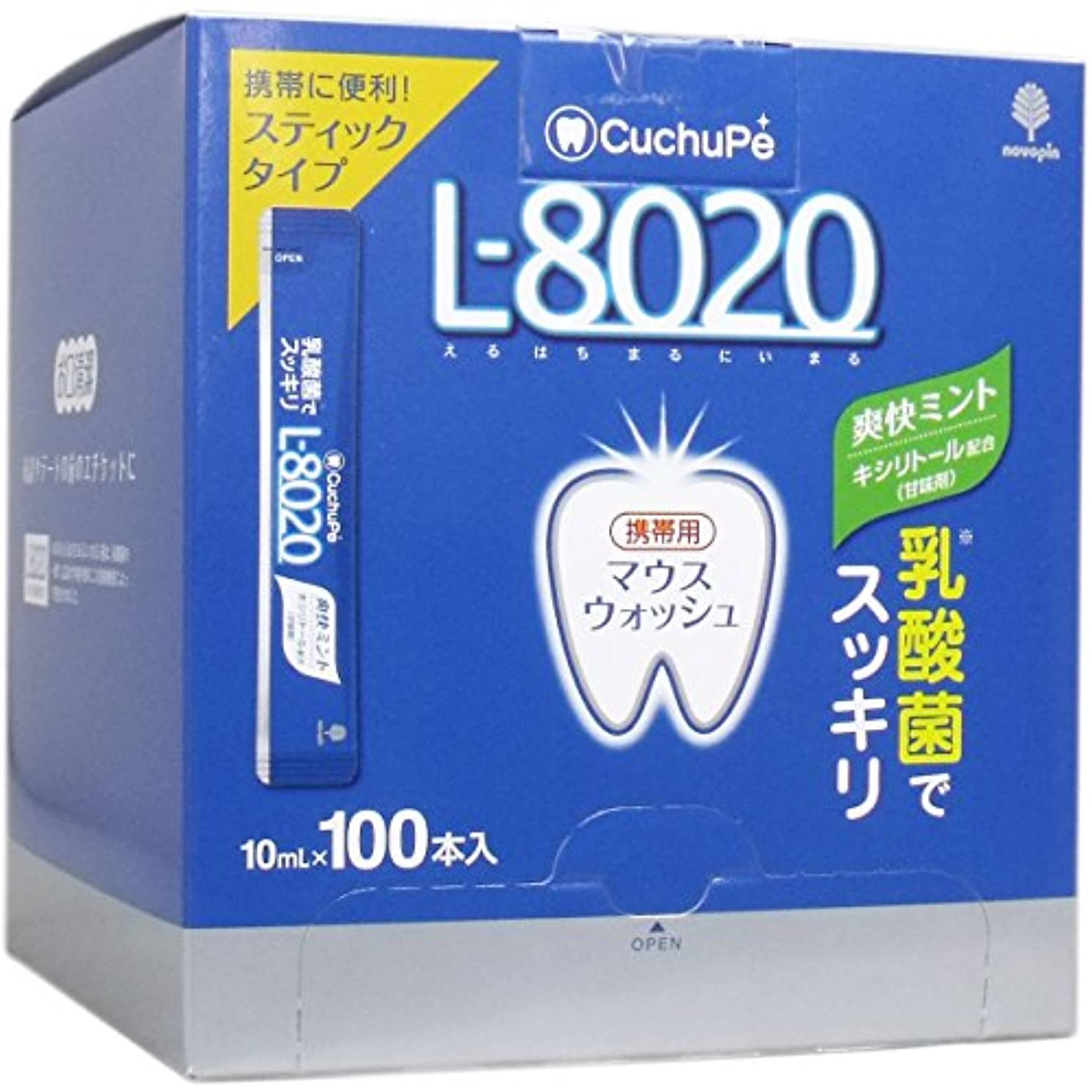 旋律的ドロップ広々クチュッペ L-8020 マウスウォッシュ 爽快ミント スティックタイプ 100本入