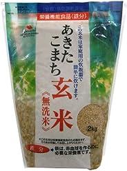 あきたこまち 玄米鉄分 2kg