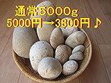 【薬石苑】 姫川薬石お買い得セット 5000g
