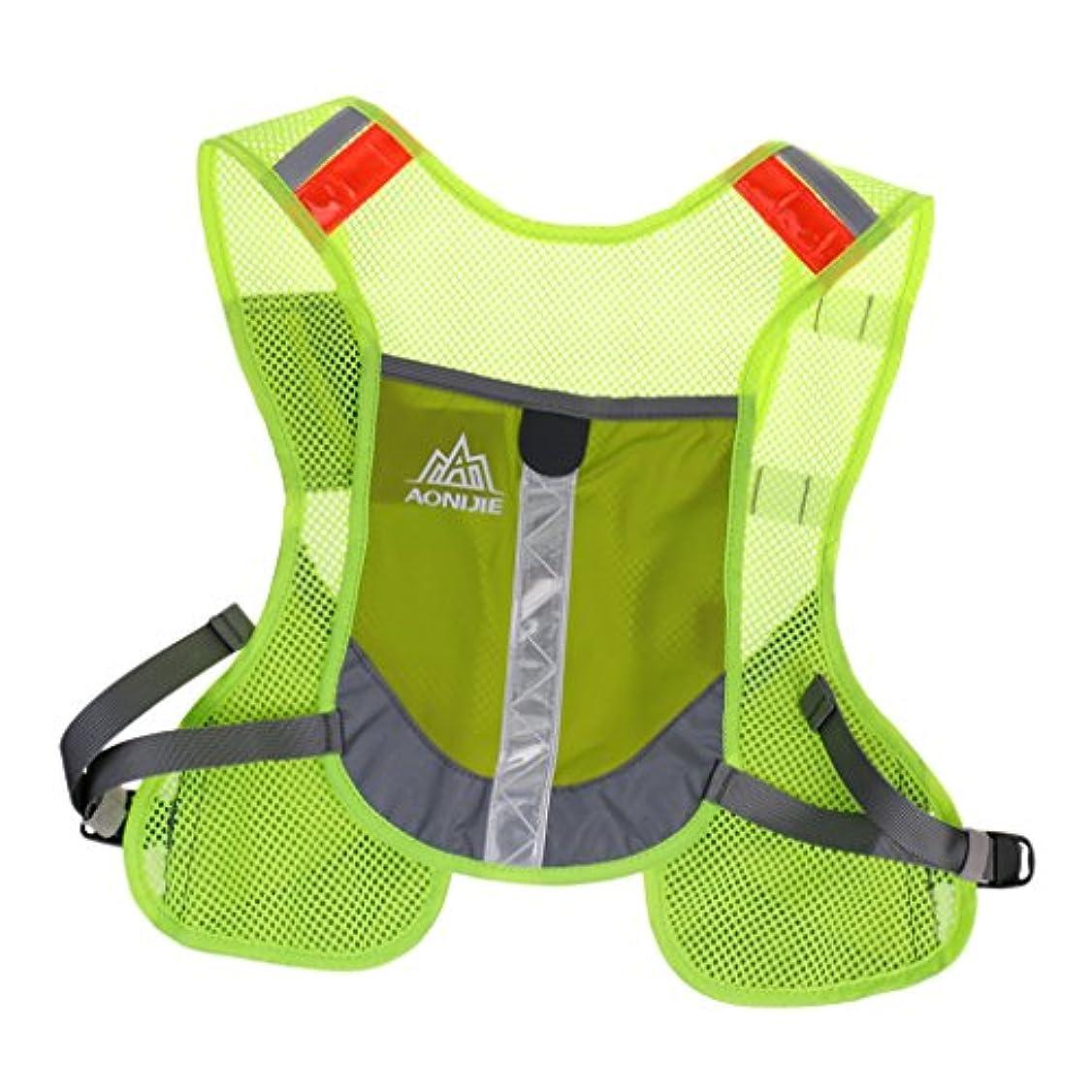 ねばねばとまり木甘いDYNWAVE ハイドレーションバッグ ベスト 反射ストリップ メッシュ 収納ポケット サイクリング 調節可