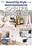 RoomClip Style vol.6 (扶桑社ムック) 画像